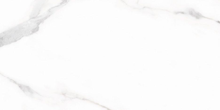 Pločice | Livorno Gris - Keros - 25x50 - 1.5